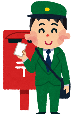 postman.pngのサムネール画像