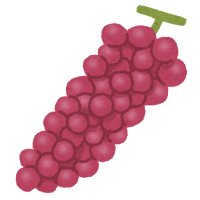 fruit_grape_kousyu.png